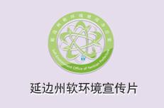 延bian州软环綾heng鹀huan片